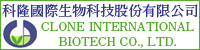 CLONE INTERNATIONAL BIOTECH CO.,LTD.